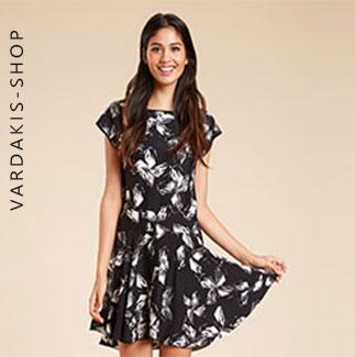 Vardakis Shop Ioannina  d34f90b5b8b